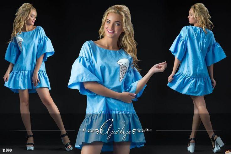 Свободное платье с мороженным, купить по лучшей розничной цене в наличии, оплата…