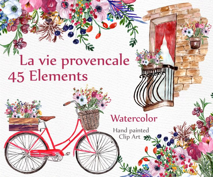 """Watercolor wedding clipart: """"FLORAL CLIP ART"""" Bouquets clipart wedding clip art Diy clip art Bicycle clipart Flower clipart  Vintage clipart by LeCoqDesign on Etsy https://www.etsy.com/listing/259171535/watercolor-wedding-clipart-floral-clip"""