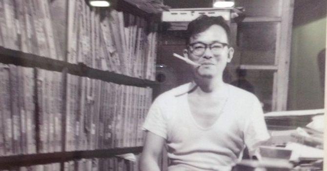 Le 7 regole di vita di Shigeru Mizuki