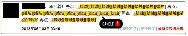 On the Weibo microblogging service, the popular emoticon for mourning, [candle], has been disabled: