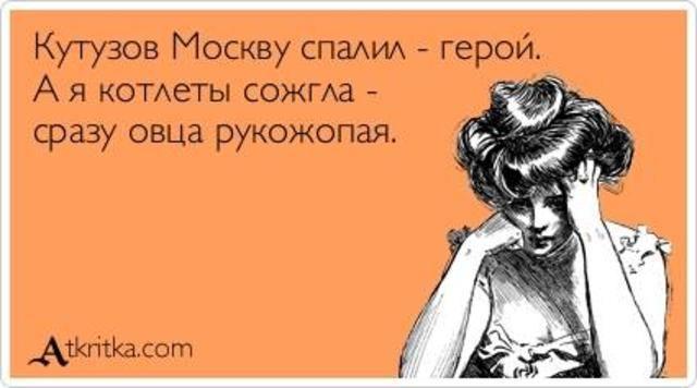 Забавное в цитатах http://chert-poberi.ru/umor/zabavnoe-v-citatax-2.html