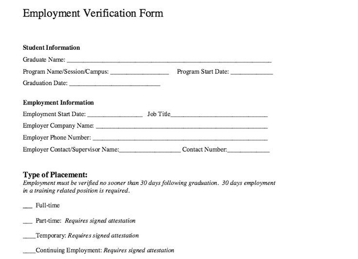 Employment Verification Form Template  Proof Of Employment