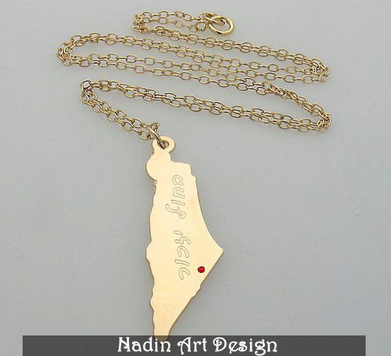 Hebräisch gravierte Goldkette mit Israel-Anhänger von NadinArtDesign auf DaWanda.com