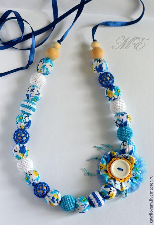 Купить Бусы текстильно-вязаные Яркий июль (слингобусы) - синий, ярко-синий, яркий аксессуар