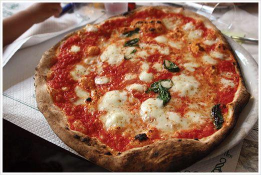 Pizzeria Trianon da Ciro www.pizzeriatrianon.it