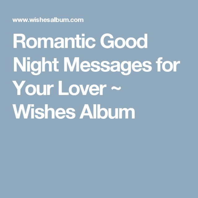 Romantic Good Night Messages for Your Lover ~ Wishes Album