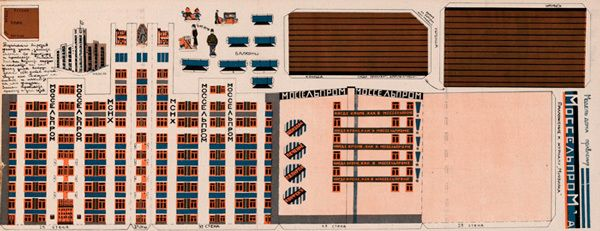 Mosselprom building. A model from Soviet children's magazine 'Murzilka' (1926)