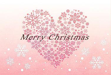 雪の結晶ハート クリスマス 2016  無料 イラスト 雪の結晶を集めて、ハートの形を描きました。クリスマスのキラキラとした雰囲気にぴったりなイラストカードです。プレゼントに添えても◎
