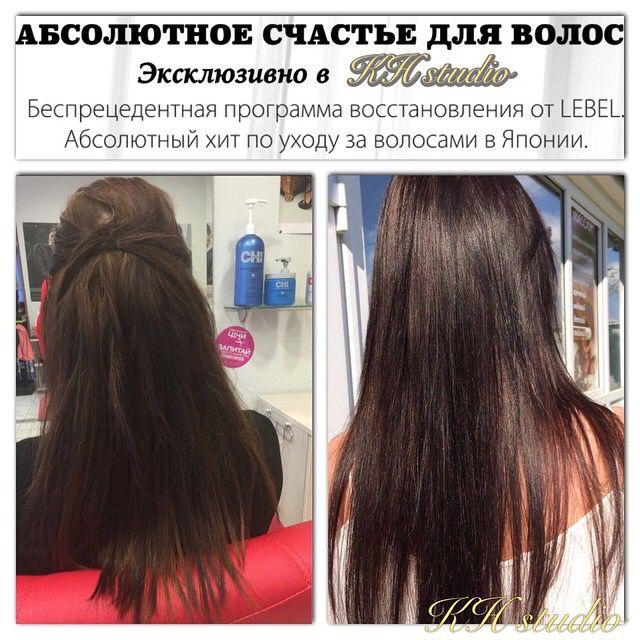 Это процедура, эффект от которой виден уже после первого применения: блеск, шелковистость, плотность и гладкая структура волоса не оставит равнодушными всех современных женщин, которые следят за своей внешностью и заботятся о здоровье и красоте своих волос! Записывайтесь 066 376 27 28. Программа по уходу за волосами АБСОЛЮТНОЕ СЧАСТЬЕ ДЛЯ ВОЛОС от Lebel — это восстановление и реконструкция  молекулярной и клеточной структуры волос. Программа предназначена для лечения глубоко повреждённых…