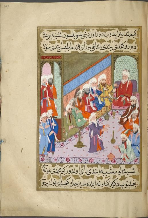 A meeting of the Quraysh unbelivers in which Iblîs descloses a plan to assassinate Muhammad.