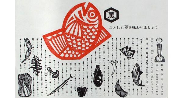 Tadashi Ohashi