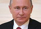 Москва. 15 июня. INTERFAX.RU — Владимир Путин в ходе «прямой линии» рассказал, что у него недавно родился второй внук. Однако президент заявил, что не хотел бы вдаваться ...