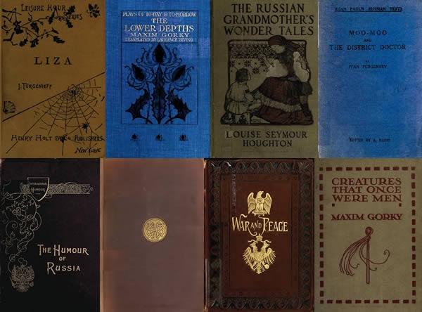 Russian Literature Texts 76