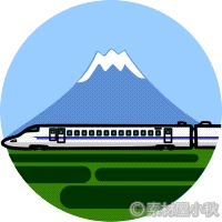 新幹線のイラスト Shinkansen illustration