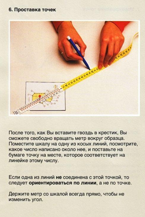 https://img-fotki.yandex.ru/get/4114/269547118.73/0_126e82_38352b5b_orig