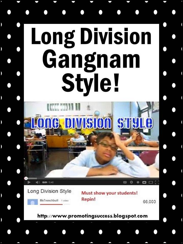 Long Division Teaching Strategies, Song, Printables, Ideas, Poster and More! REPIN and visit this blog for tons of FREE teaching ideas and resources! ~ TeachersPayTeachers Promoting Success for You and Your Students!