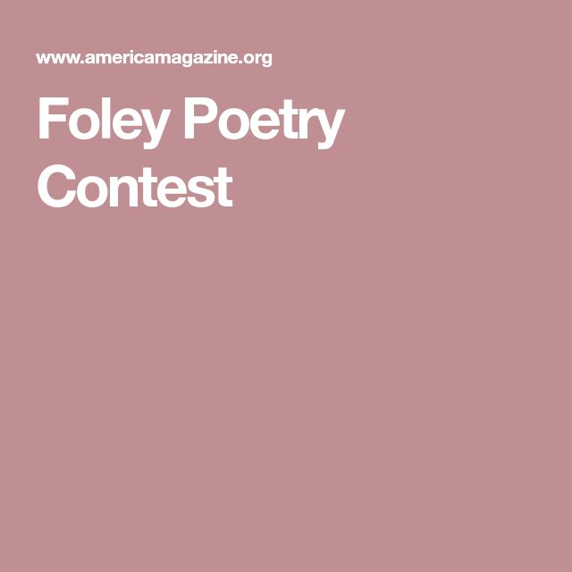 Foley Poetry Contest