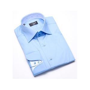 Chemise homme bleu, Classique chemise cintrée  i-class, bleue, avec un col à deux boutons, en satin de coton, avec des poignets napolitains et un revers à motif. Parfaite pour le bureau...sur www.shopwiki.fr ! #chemise_homme #vetement_homme #mode_homme