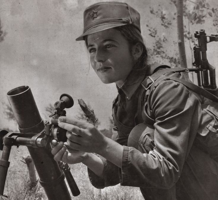 Female soldier of the Albanian Peoples Army 19601970