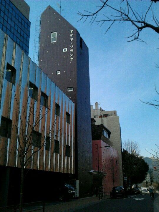 アテネ・フランセ文化センター , 千代田区, 東京都 http://www.athenee.net/culturalcenter/