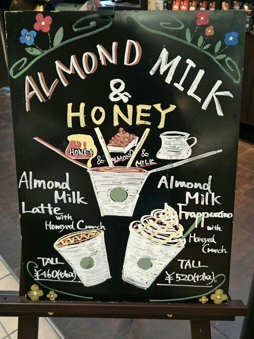 Almond milk Latt e & Frappuccino with Honeyed crunch