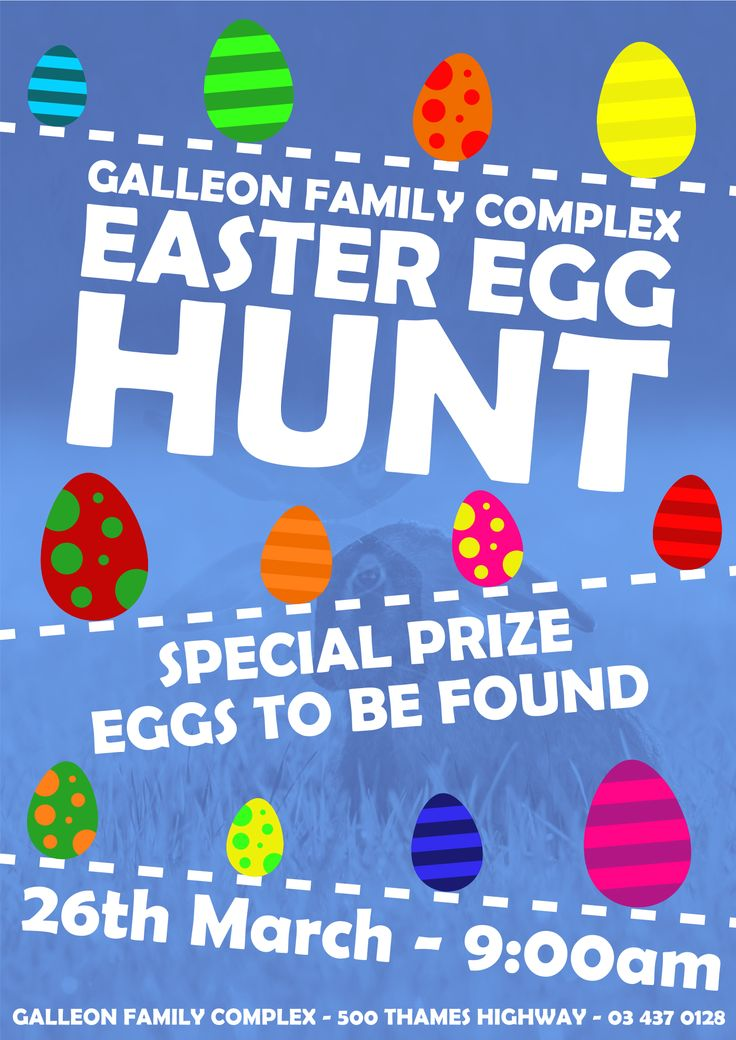 Come along to the Galleon Family Complex on Saturday 26th March to be a part of our Easter Egg Hunt. Heaps of Easter eggs will be hidden inside the Galleon Family Complex, as well as a whole bunch of special prize eggs.