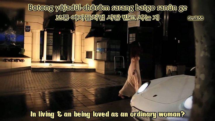 [korean] HD/MV] Baek Ji Young (백지영) - Average (보통) [Engsub+Romani], via YouTube.