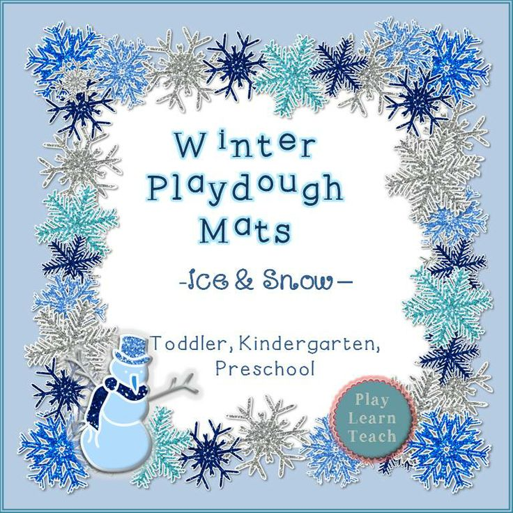 Winter Playdough Mats - Ice and Snow for toddlers, preschool, & kindergarten. PlayLearnteach.org