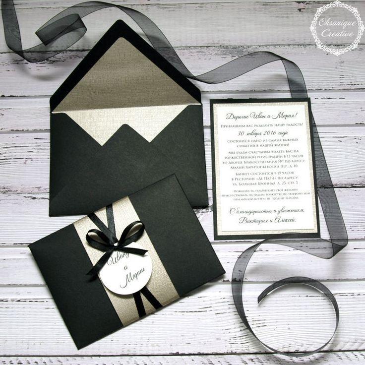 Приглашение в конверте, Black, Gold, черный, золотой, белый, приглашения на свадьбу, приглашение, приглашения, invitation, wedding, stationery, приглашения, свадьба
