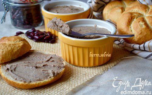 Печеночный паштет с фасолью | Кулинарные рецепты от «Едим дома!»