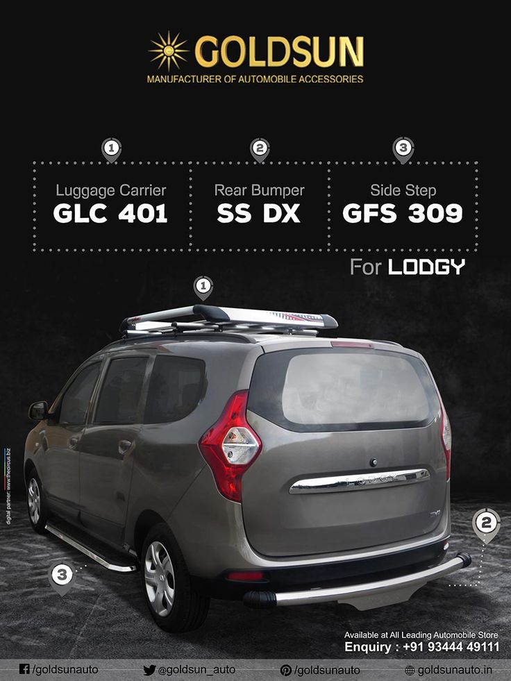 We, Goldsun provide Automobile Accessories #Luggage_Carrier #side_step & #rear_bumper for Renault Lodgy & more #Indian #cars.  For details, call: +91 93444 49111 Visit your nearest Automobile Accessory store or www.goldsun.in  #goldsun #automobile #accessories #logdy