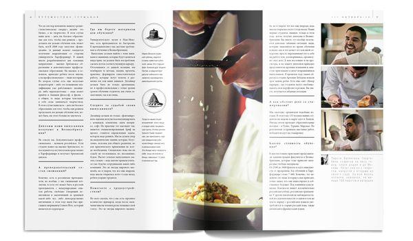 : Editorial Layout, Food Magazines, Stars Food, Magazines Layout, Graphics, Editorial Design, Design Friends, Three Stars, Editorial Qué
