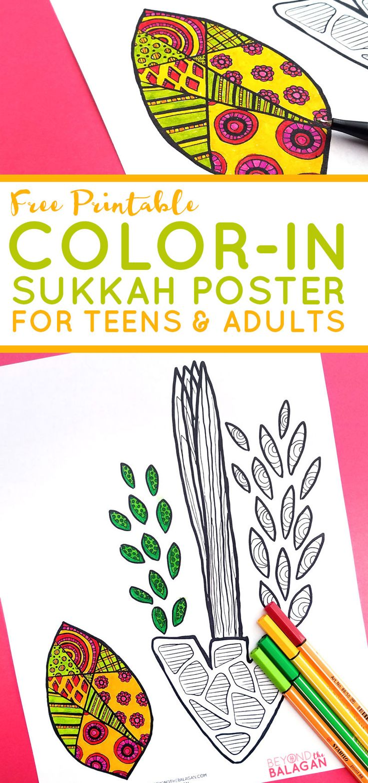 Best 25+ Cool Coloring Pages Ideas Only On Pinterest