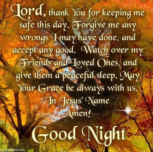 Good night to family and friends