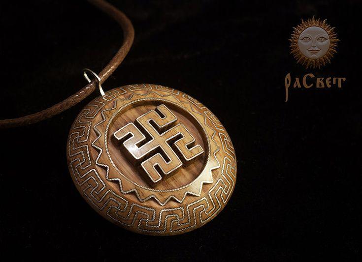 """Купить """"Родовик""""- славянский оберег из дерева с серебром - коричневый, оберег, славянский оберег, славянские символы"""