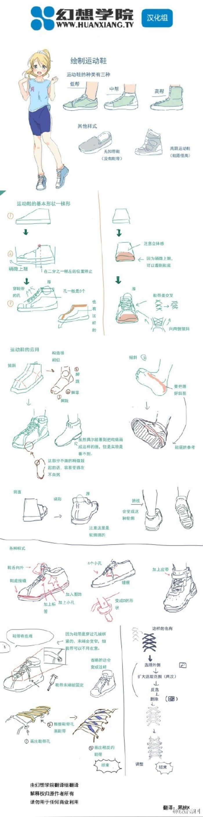 """Find This Pin And More On """"�ⓡⓐⓦⓘⓝⓖ """"�ⓔⓛⓟ How To Draw Shoes"""