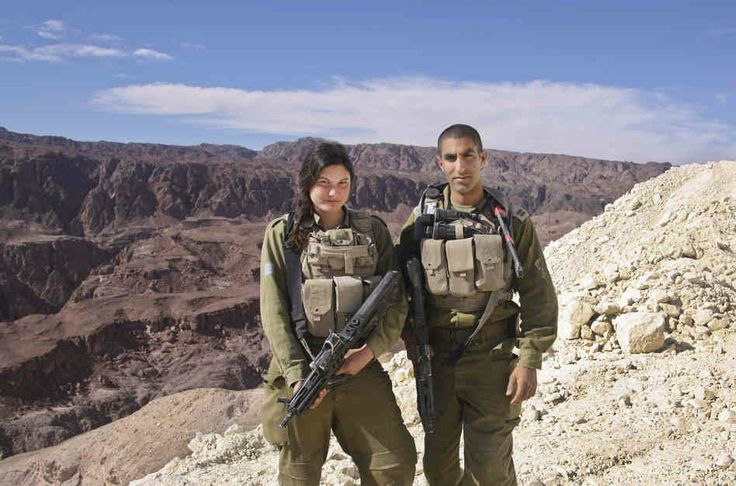 israel for Women | ... Eyal, near Eilat, along Israel's border with Egypt's Sinai Peninsula
