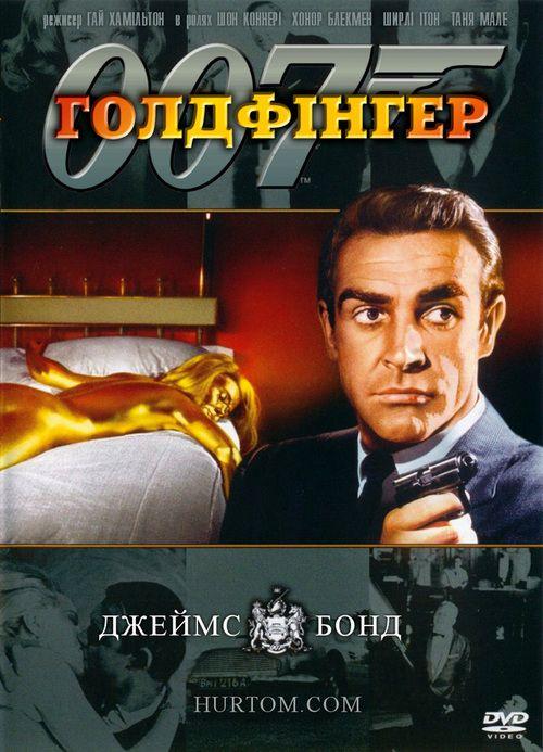 Goldfinger 1964 full Movie HD Free Download DVDrip
