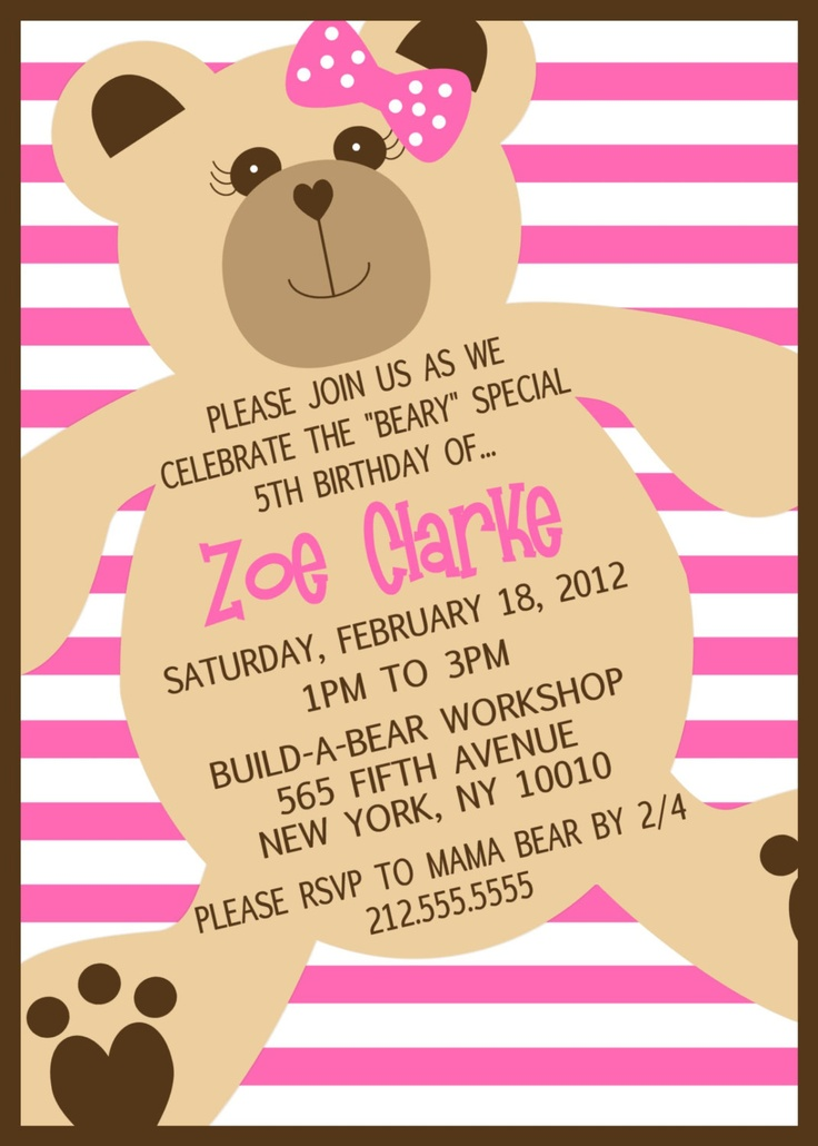 Build-A-Bear Birthday Party Invitation.