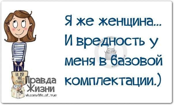 https://pp.vk.me/c622329/v622329334/170ce/JKicpHG_FhU.jpg