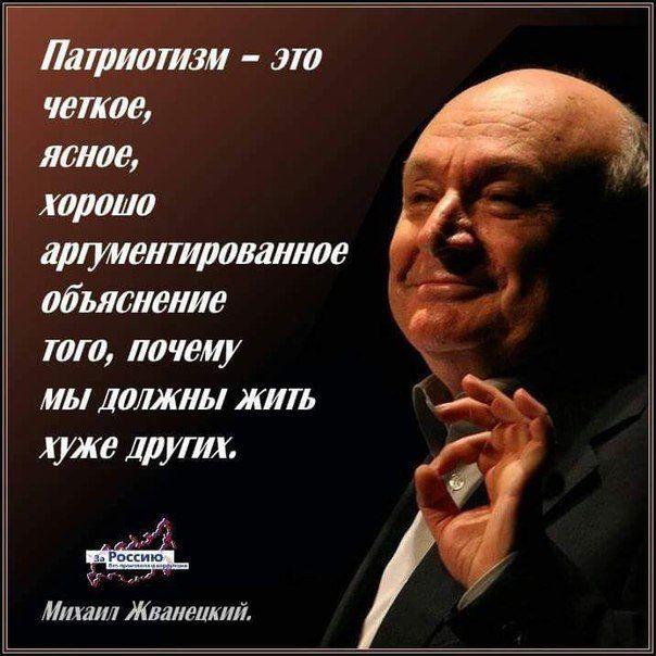 Виктория Мусиенко