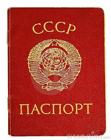 Soviet Union passport. CCCP is cyrillic for SSSR (in Russian: Soyuz Sozialisticheskikh Sovietskikx Respublikh).