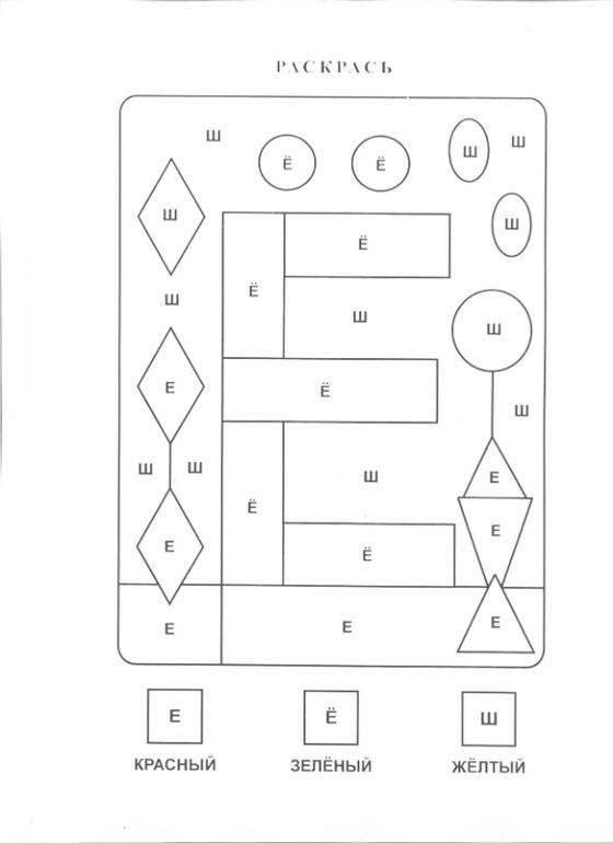 85ebab09f283e330aa62d8d614c577fd.jpg (560×770)