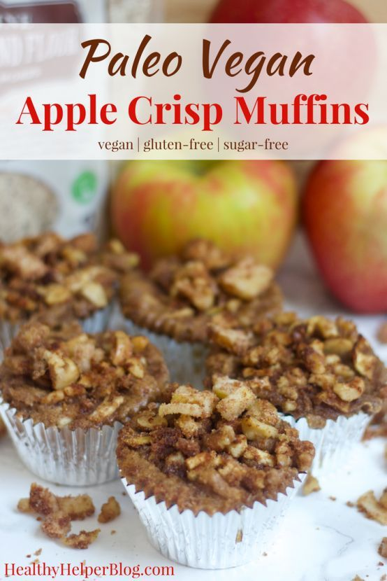 Paleo Apple Crisp Muffins | Healthy Helper @Healthy_Helper Your favorite fall dessert in muffin form! These Paleo Apple Crisp Muffins are the perfect snack for celebrating apple season with. Sweet, subtly spiced, and covered with that classic crumb topping you've come to know and love! Vegan, gluten-free, grain-free, and sure to please the whole family! #bobsredmill