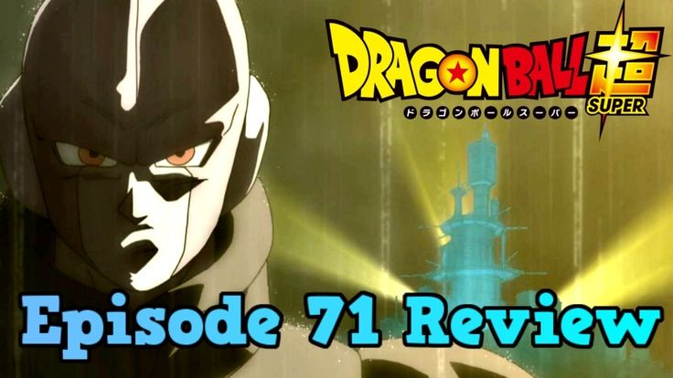 Dragon Ball Super Episode 71 Review: Goku Dies! A Hit Job That Can't Be ...
