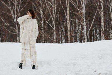 FOTO: Chae Jung-an Dengan Fashion Musim Dingin