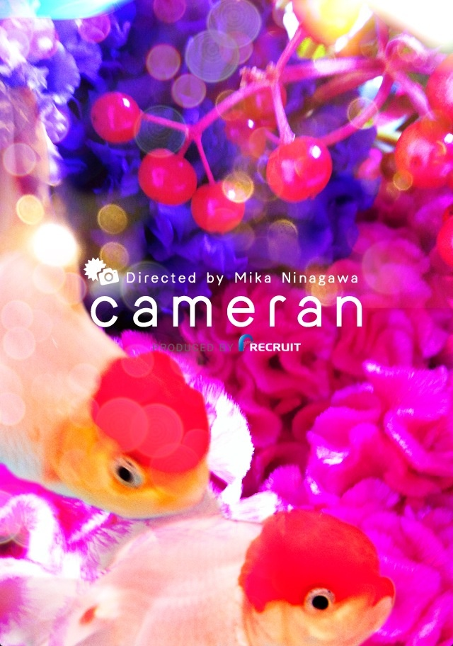 """cameran"" is camera app, directed by Mika Ninagawa."