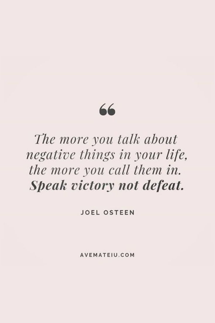 Motivational Quote Of The Day – December 8, 2018