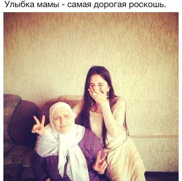 Любите МаМу сильно,сильно♥♥♥♥♥