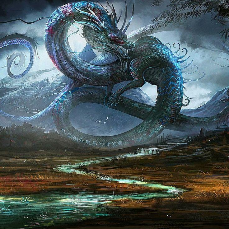 Mountain Dragons Are Truly Enormous Creatures. Reaching